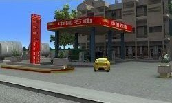 China Petroleum Gas Station